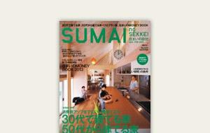 SUMAI_2013jan