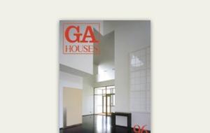 GA_969