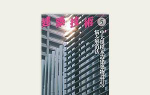 media_magazineのコピー