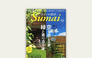 media_magazine のコピーのコピー