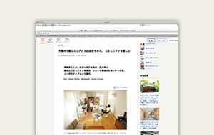 media_webのコピー