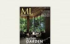 media_magazine