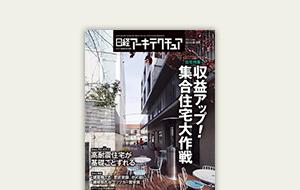 media_magazineのコピーのコピーのコピー