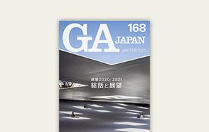 media_magazine のコピー